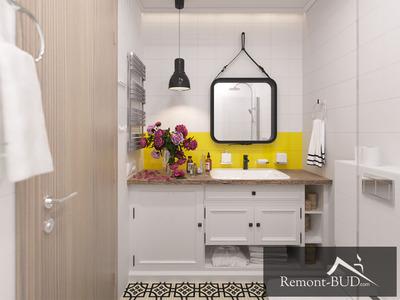 Ванная комната с желтыми элементами